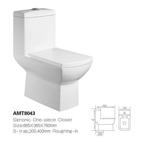 GENERAL - UNITILE SANITARIO CUADRADO AMT 8043 BLANCO BRILLO